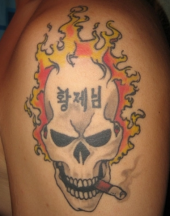 Chinese skull tattoo smoking cigarette with fire on the background.PNG