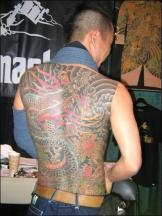 Eastern Dragon Backpiece.jpg